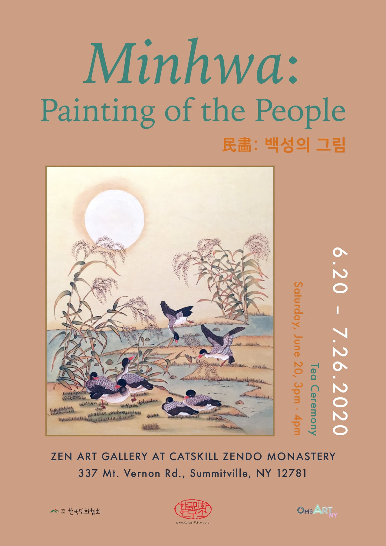 Minhwa: Painting of the People