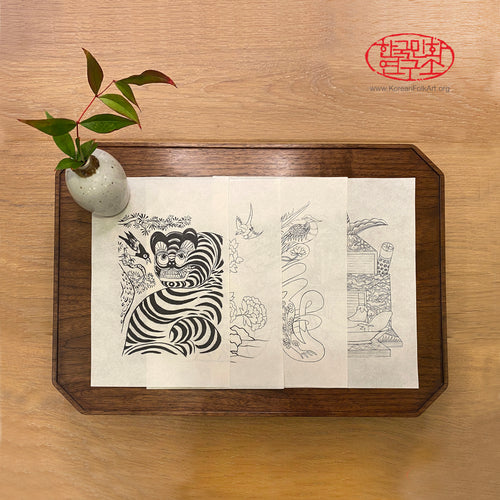 "Printed Minhwa Drawings Set - Four Drawings with Four Boards (5"" x 7"")"