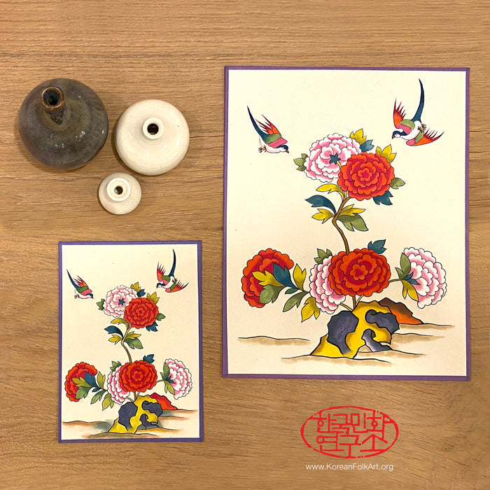 Virtual Minhwa Coloring Workshop: Flowers & Birds