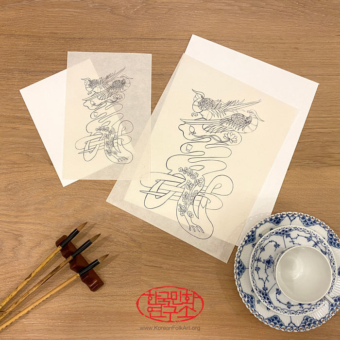 "Printed Minhwa Drawings Set - Four Drawings & Four Boards (8.5"" x 11"")"