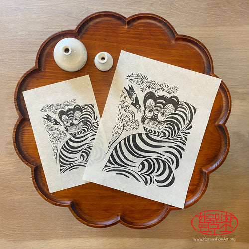 Two 'Tiger & Magpie' Minhwa Drawings with Two Boards