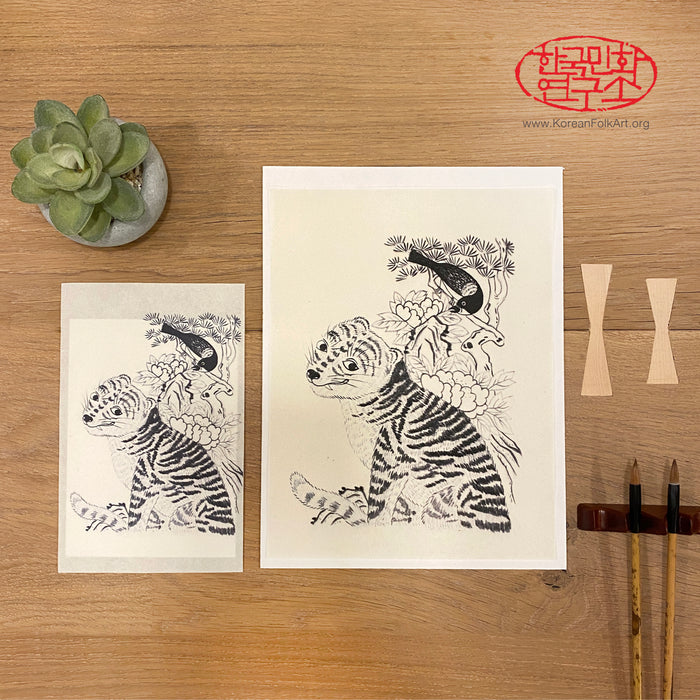 Two Tiger & Magpie with Peony Minhwa Drawings with Two Boards
