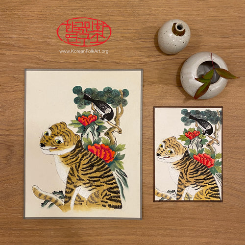 Virtual Minhwa Coloring Workshop: Tiger & Magpie with Peony
