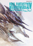 A photo of the artbook Final Fantasy XIV: Heavensward -- The Art of Ishgard -Stone and Steel-