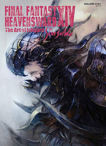 A photo of the artbook Final Fantasy XIV: Heavensward -- The Art of Ishgard -The Scars of War-