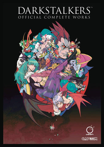 A photo of the artbook Darkstalkers: Official Complete Works Hardcover