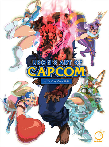 A photo of the artbook Udon's Art of Capcom 1 - Hardcover Edition