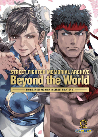 A photo of the artbook Street Fighter Memorial Archive: Beyond the World