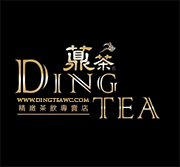 Ding Tea WC
