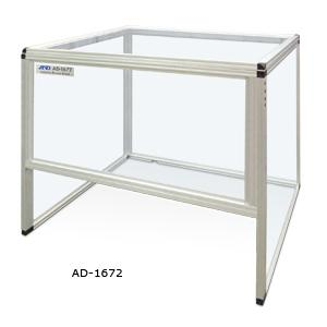 "A&D AD-1672 Tabletop Breeze Break  ( 27"" wide x 28.5"" high x 24 "" deep - outer dimensions )"