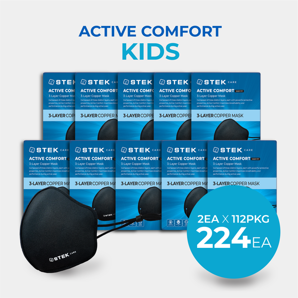 [Free Shipping] Active Comfort Kids Mask 224EA