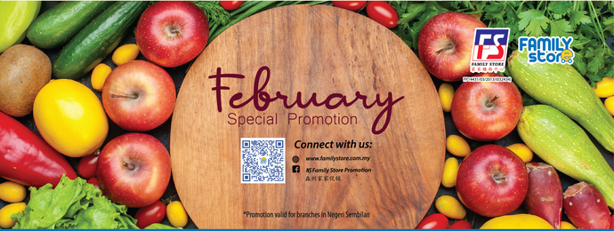 February Special Promotion