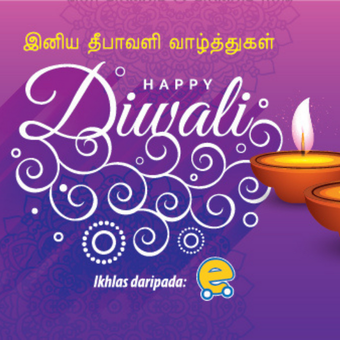Happy Deepavali Event
