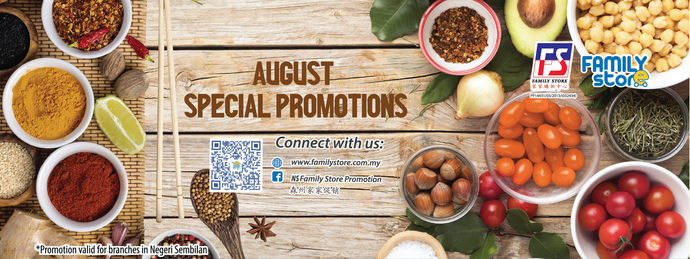 August Promotion