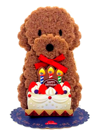 Poodle And Cake Birthday Card