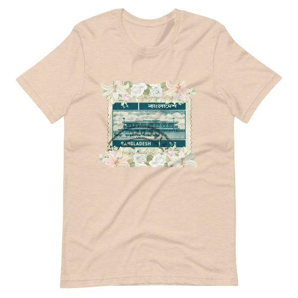 Men's Bengali Stamped Short-Sleeve