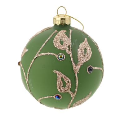 8cm Glass Glittered Leaf Pattern Bauble