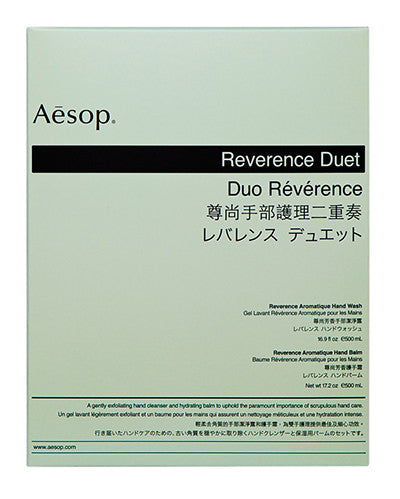 Aesop Reverence Duet Kit