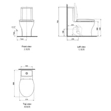 Load image into Gallery viewer, Axent Annie 1PC Washdown Watercloset w/ Seat & Cover W371-1031-M1
