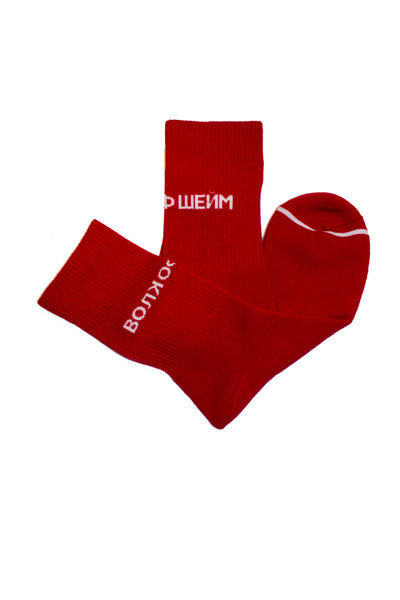 Red Cotton-Blend Socks Wos