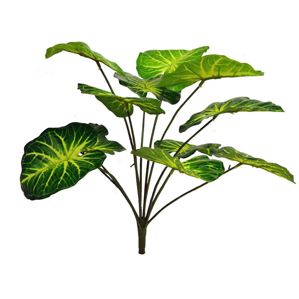 Artificial Green Plant (12 Leaves) without Pot - Fancy Mart