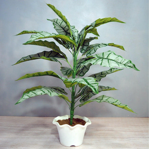 Artificial Green Plant (21 Leaves) without Pot - Fancy Mart