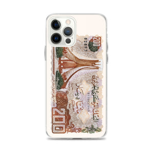 200 DA coque iPhone