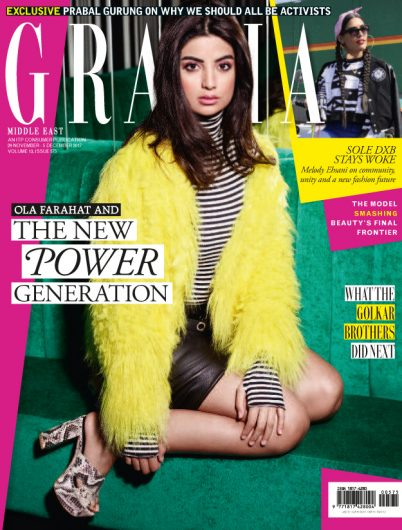 Grazia Fashion