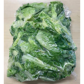 Romaine Chopped 2.5 Lb Bag