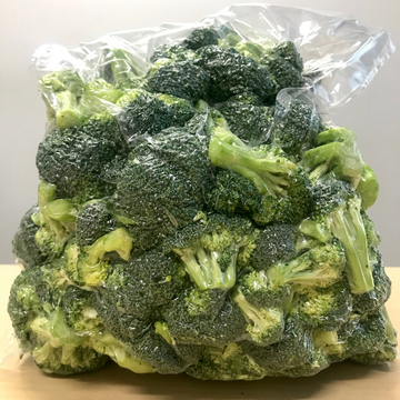 Broccoli Buds (2.5Lb Bag)