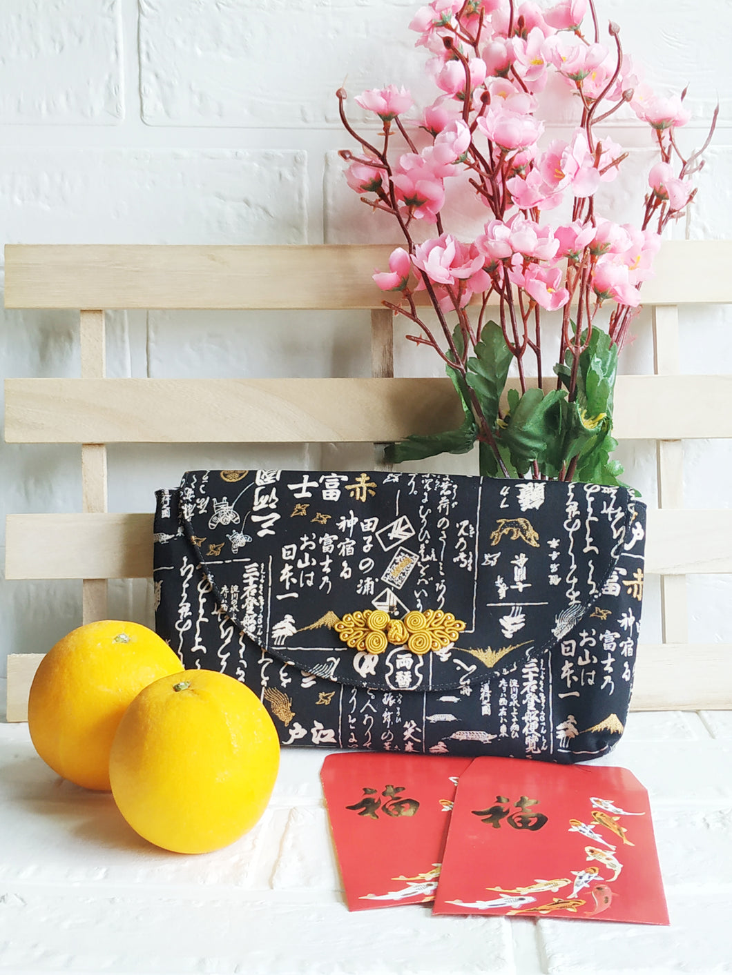 Black Japanese Magnetic Clutch Bag