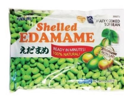 Kabuto Frozen Shield Edamame (Fully Cooked Soy Bean) 14oz