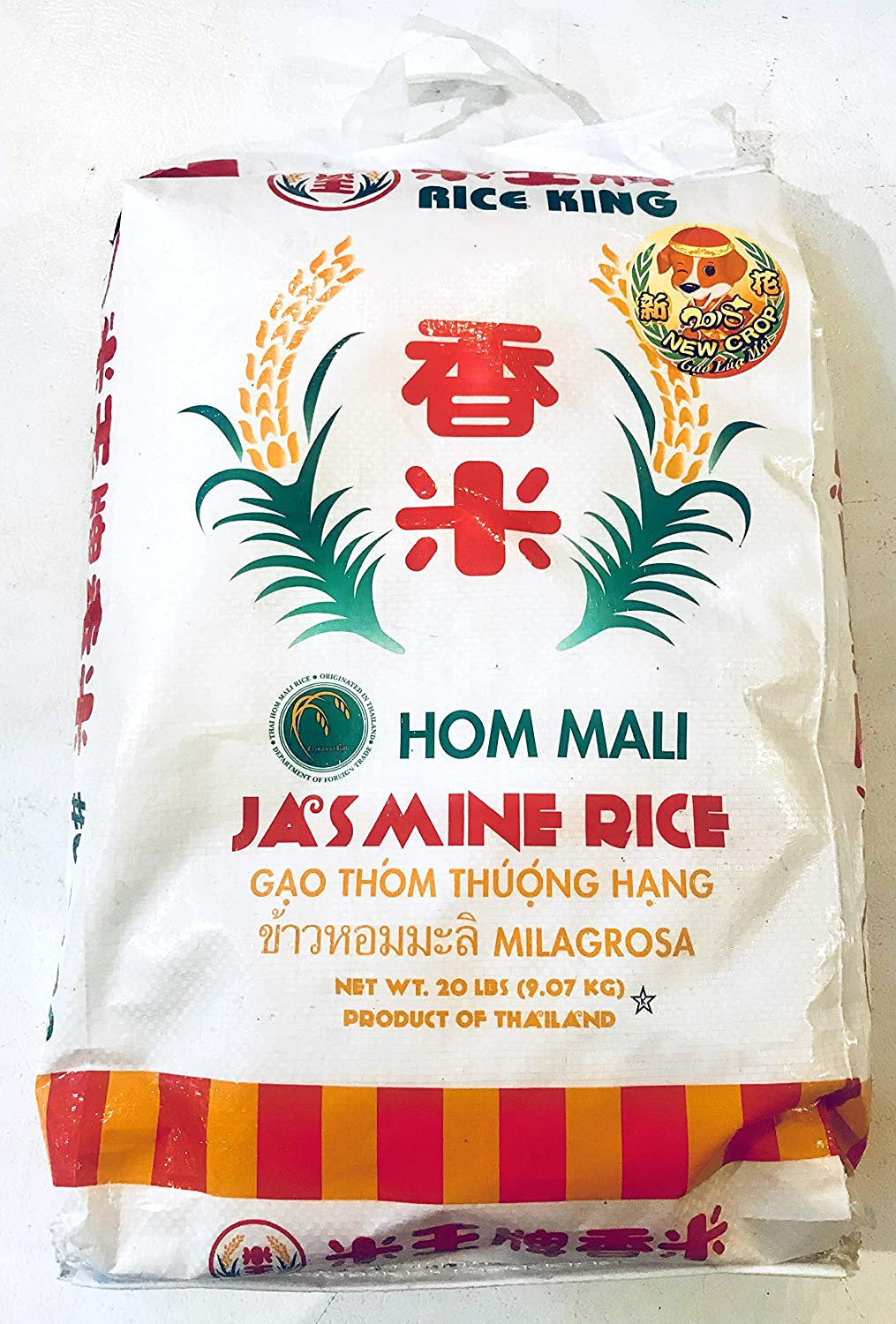Rice King Hom Mali Jasmine Rice 20LB