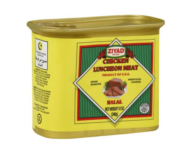 Ziyad Chicken Luncheon Meat 12oz