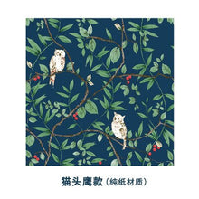 Load image into Gallery viewer, American country garden birds and flowers style wallpaper retro green leaf bedroom living room owl TV background wall paper (1 5.3㎡)