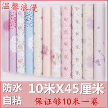Load image into Gallery viewer, Brick pattern 10m furniture renovation sticker self-adhesive wallpaper waterproof oil-proof cabinet cupboard table