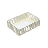 Load image into Gallery viewer, Basket Cute wide white (16.6*24*6.9cm)