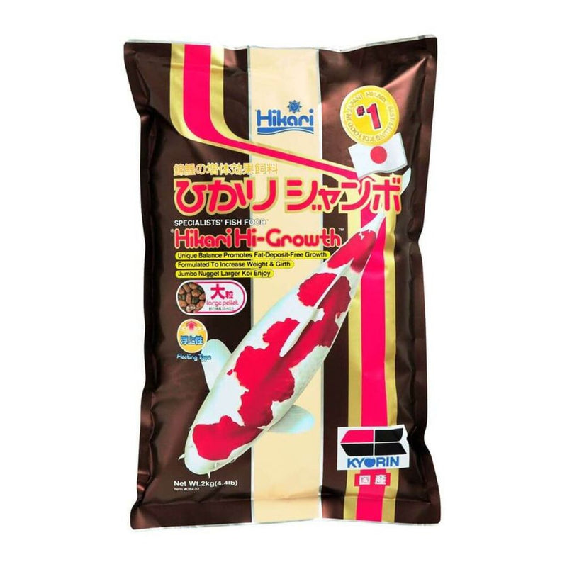 Hikari Hi-Growth Koi Food - Large Pellet