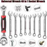 Universal Wrench - Carbon Steel Wrench | Dream & Fly