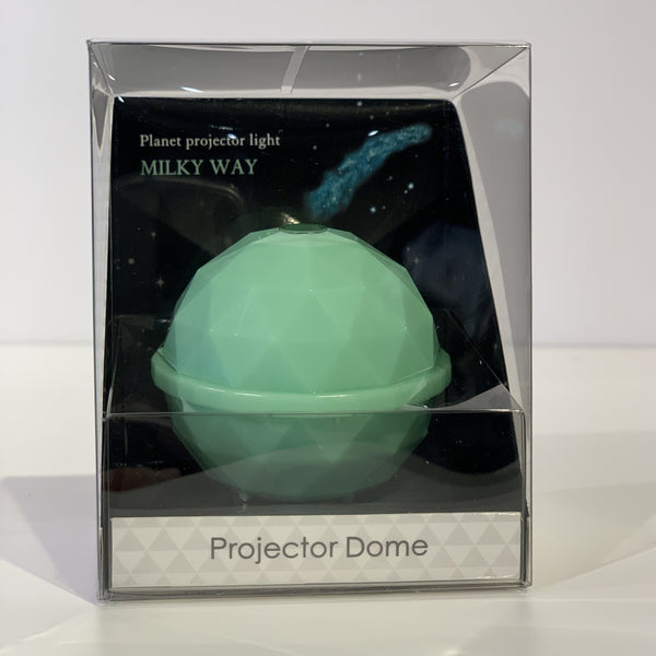 Green Projector Dome - Milky Way