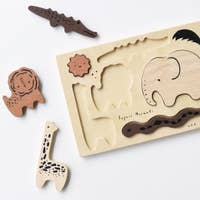 Wee Gallery Wooden Tray Puzzle Safari Animals