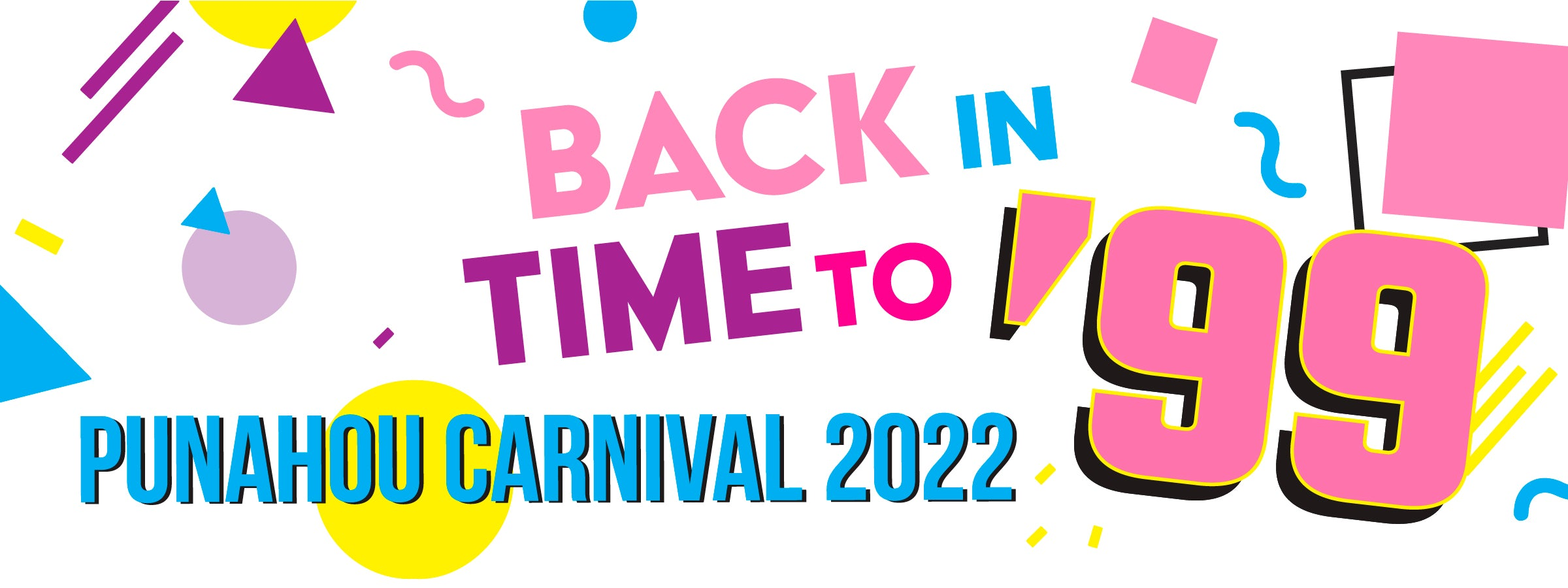 Welcome to Punahou Carnival – Brought to you by the Class of 2022!