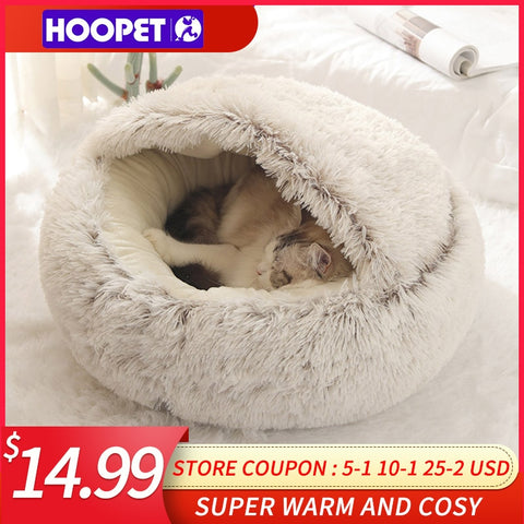 New Style Dog Bed Round Plush