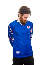 Load image into Gallery viewer, 1996 Japan home retro replica football shirt