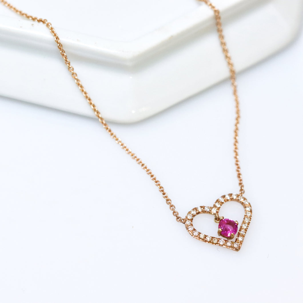 Be Mine Heart Ruby Necklace