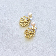 Load image into Gallery viewer, Pearl Filigree Front Back Earring