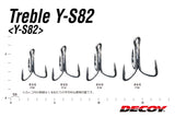DECOY Treble Y-S82 (Made in Japan)