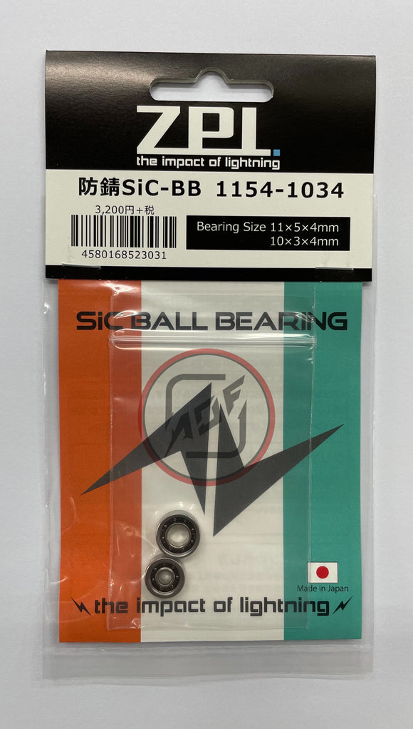 ZPI SIC Ball Bearing for Abu, Shimano and Daiwa