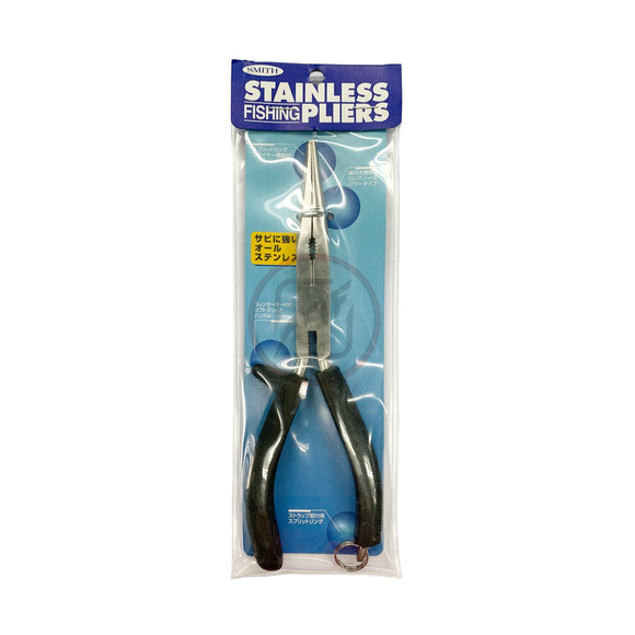 Smith Stainless Split Ring Pliers