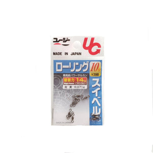 Ueta Gyogu Rolling Power Swivel (Made in Japan)